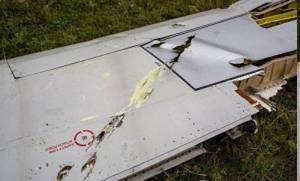 csm_MH17_Schusse_Tragflaeche_c5b6a474a4.jpg